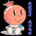 trfmingtian